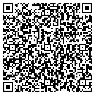 QR-код с контактной информацией организации СУХУМ