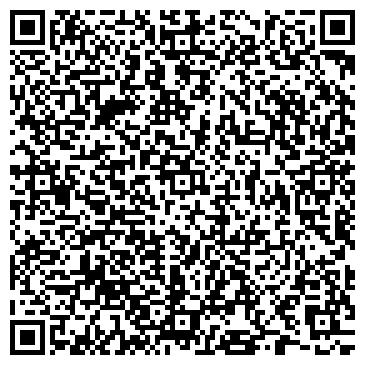 QR-код с контактной информацией организации ТРИ СТУПЕНЬКИ КАФЕ-БАР