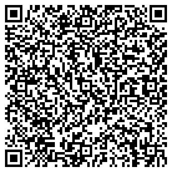 QR-код с контактной информацией организации У ТРЕХ УГЛОВ КАФЕ