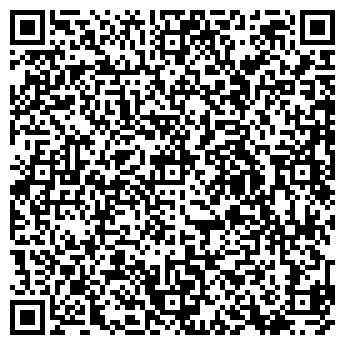 QR-код с контактной информацией организации ФЛАМИНГО ЭЛИТ-КАФЕ