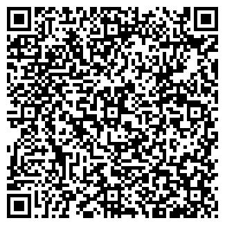 QR-код с контактной информацией организации ЧАЙКОФФ