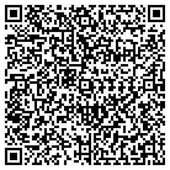 QR-код с контактной информацией организации ЧЕРДАК