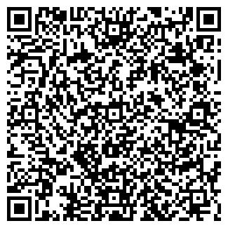 QR-код с контактной информацией организации ЧИН-ЧИН