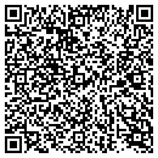 QR-код с контактной информацией организации ARABIKA