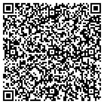 QR-код с контактной информацией организации ПАРИ АЙС, ООО