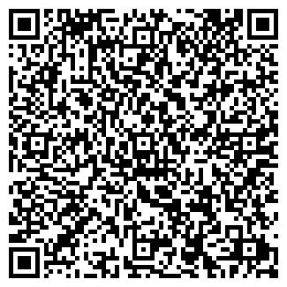 QR-код с контактной информацией организации ГОЛДЕН ЛОТОС