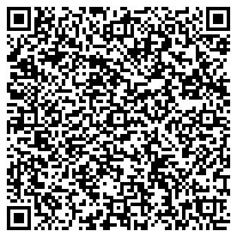 QR-код с контактной информацией организации ОЛИМПИЯ, ООО