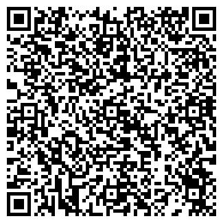 QR-код с контактной информацией организации ООО ВИВА КАПИТАЛ