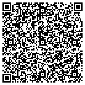 QR-код с контактной информацией организации БЕРСЕРК, ООО