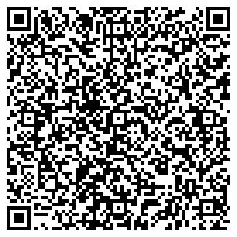 QR-код с контактной информацией организации Evsale37