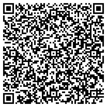 QR-код с контактной информацией организации КЛАСС