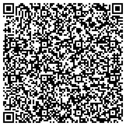 QR-код с контактной информацией организации Адвокатская консультация 9<br/>Санкт-Петербургской городской коллегии адвокатов