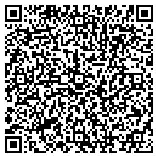 QR-код с контактной информацией организации ЮКАНТА