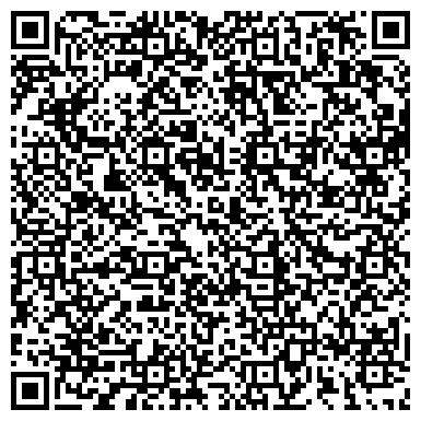 QR-код с контактной информацией организации АДМИРАЛТЕЙСКОЕ ЮРИДИЧЕСКОЕ АГЕНТСТВО, ООО
