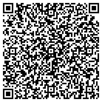 QR-код с контактной информацией организации ВАШЕ ПРАВО
