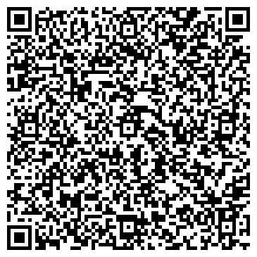QR-код с контактной информацией организации ГОРОДСКАЯ ПРАВОВАЯ КОМПАНИЯ