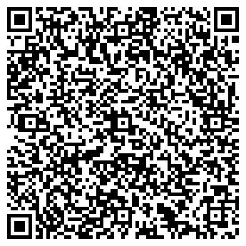 QR-код с контактной информацией организации ХАБИБИ