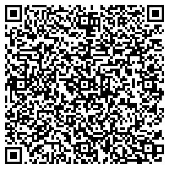 QR-код с контактной информацией организации АЛЕКС-СЕРВИС ТОО