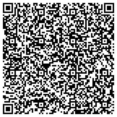 QR-код с контактной информацией организации СЕВЕРО-ЗАПАДНОЕ АГЕНТСТВО ПО РАСКРЫТИЮ ИНФОРМАЦИИ, ООО