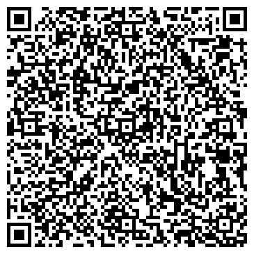 QR-код с контактной информацией организации ЭГИДА ЮРИДИЧЕСКАЯ ФИРМА, ООО