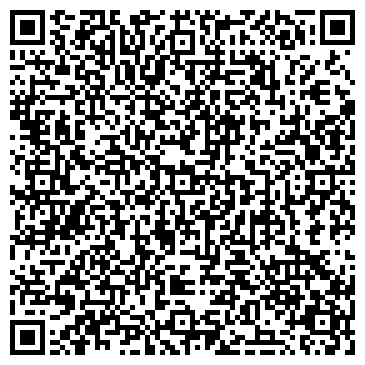 QR-код с контактной информацией организации КИРЫ АЛЛЕЙНОВОЙ