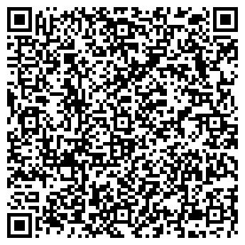 QR-код с контактной информацией организации АЛИЯ КРЫТЫЙ РЫНОК
