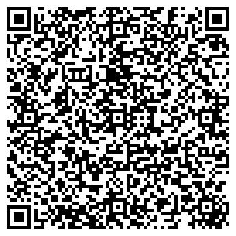 QR-код с контактной информацией организации ДЕЛОВОЙ ЦЕНТР