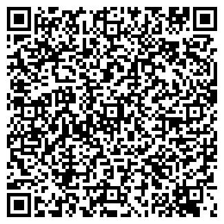 QR-код с контактной информацией организации КРОНВЕРК