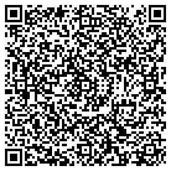 QR-код с контактной информацией организации АЛСИ Г.АКТОБЕ,