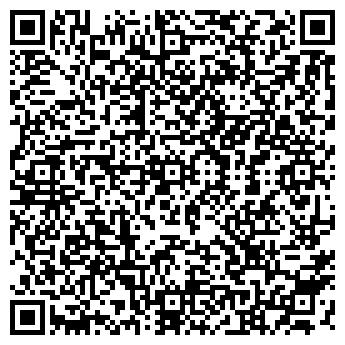 QR-код с контактной информацией организации НА МОНЕТНОЙ