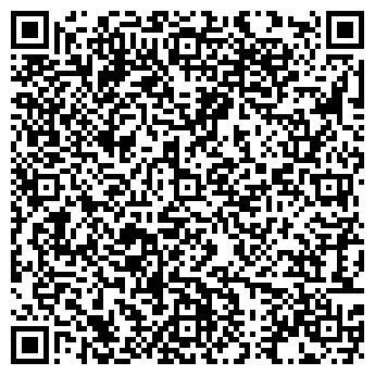 QR-код с контактной информацией организации ТВ-ПОЛИС