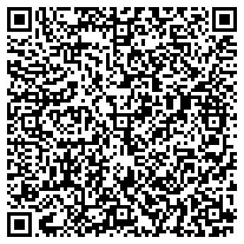 QR-код с контактной информацией организации АДЕКТА-КАПИТАЛ