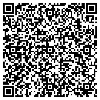 QR-код с контактной информацией организации М-СТАНД