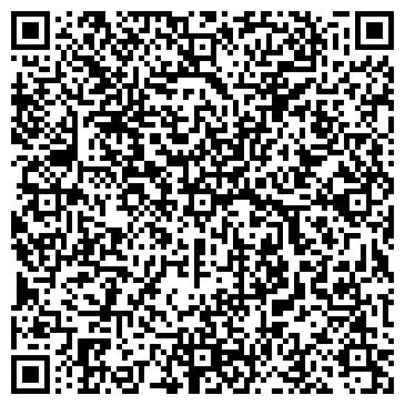 QR-код с контактной информацией организации АЛТЫНПОЛИС СК АО АКТЮБИНСКИЙ ФИЛИАЛ