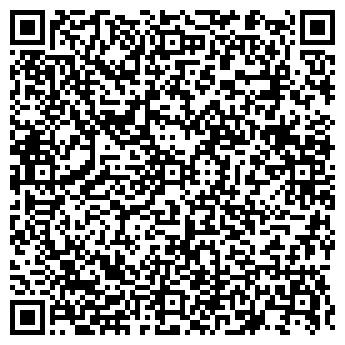 QR-код с контактной информацией организации РЕГИНА ГОСТИНИЦА