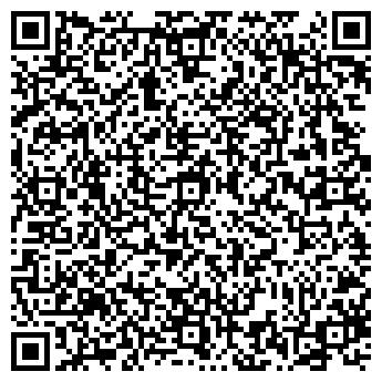 QR-код с контактной информацией организации СИНТЕГРА, ООО