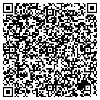 QR-код с контактной информацией организации КВАЗАР, ООО