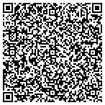QR-код с контактной информацией организации ЛЕГИРУС УПРАВЛЯЮЩАЯ КОМПАНИЯ