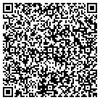 QR-код с контактной информацией организации АЛЬБИОН ТОО СП