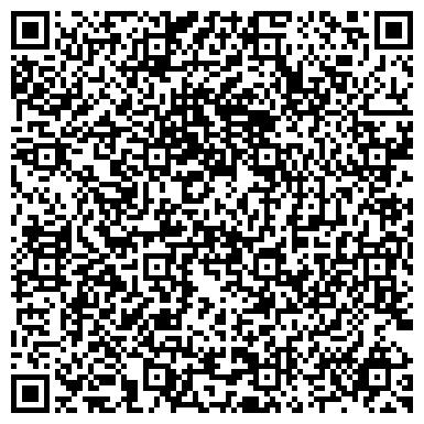 QR-код с контактной информацией организации ООО КРИСТАЛЛ. СЕВЕРО-ЗАПАДНАЯ ТОРГОВАЯ КОМПАНИЯ