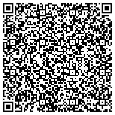 QR-код с контактной информацией организации РЕМОНТНО-ЭКСПЛУАТАЦИОННАЯ БАЗА ФЛОТА, ОАО