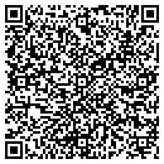 QR-код с контактной информацией организации АРАЛ АО