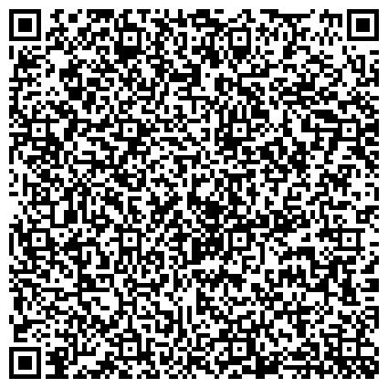 QR-код с контактной информацией организации СЕВЕРО-ЗАПАДНЫЙ КОНСУЛЬТАЦИОННЫЙ ЦЕНТР ПО НОРМАТИВНОМУ РЕГУЛИРОВАНИЮ В СФЕРЕ ЗДРАВООХРАНЕНИЯ