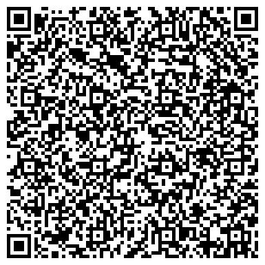 QR-код с контактной информацией организации ФИЛИАЛ ПО СЗФО ФГУ ФЛЦ ПРИ РОССТРОЕ ОБЛАСТНОЕ ОТДЕЛЕНИЕ