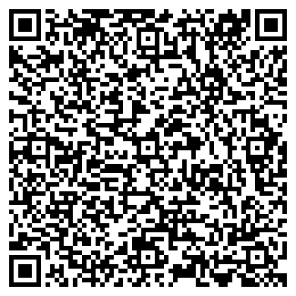 QR-код с контактной информацией организации ДИСТРИКТ
