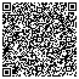 QR-код с контактной информацией организации АРАЛ-2000 ТОО