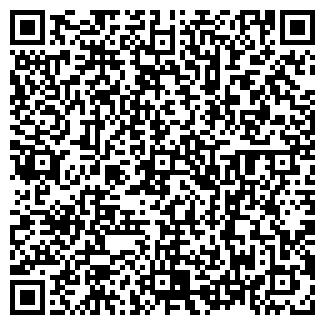 QR-код с контактной информацией организации ИСЭП