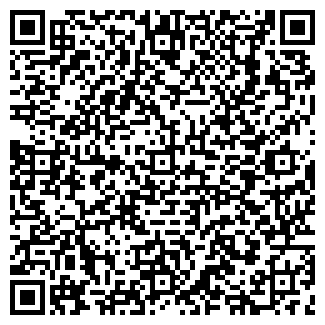 QR-код с контактной информацией организации АРМЕДСЕРВИС