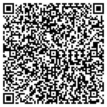 QR-код с контактной информацией организации АРТ-ОЙЛ ТОО