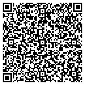 QR-код с контактной информацией организации АСТО ТОО